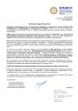 Ритверц ПМЭФ 2021 благодарственное письмо
